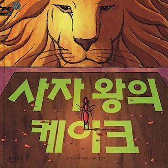 ls-korea.jpg